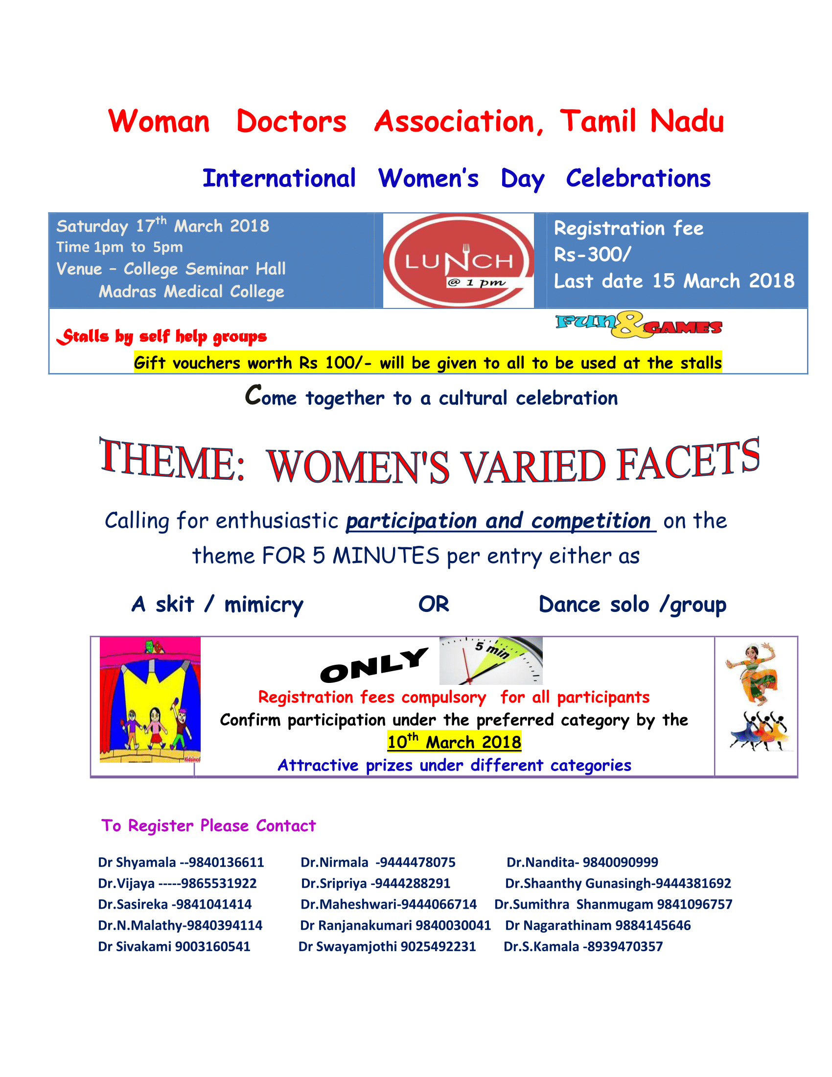 Woman Doctors Association, Tamil Nadu International Women's Day Celebrations